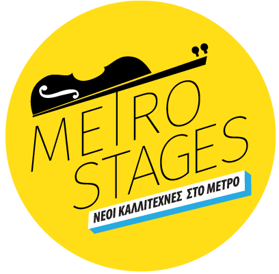 metro stages