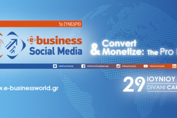 e-business and social media
