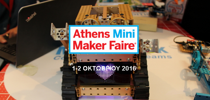 athens-mini-maker-faire