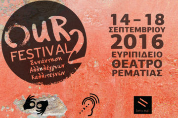 our festival 2